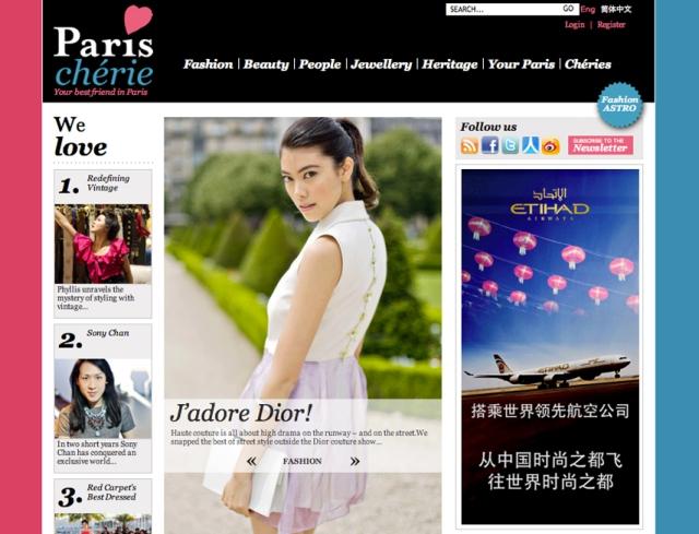 ParisCherie-Dior-Street-Style